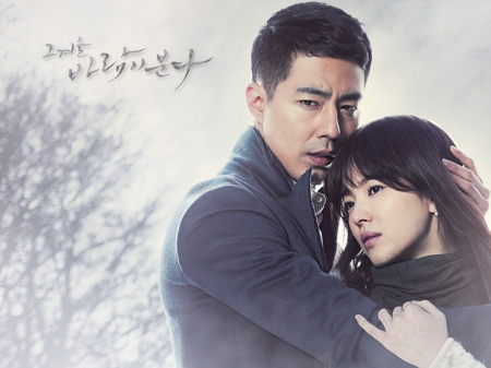 That Winter, The Wind Blows promo